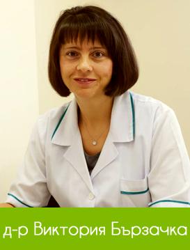 Очен лекар Благоевград - Здравен Справочник