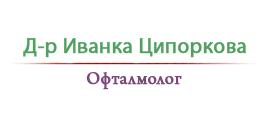 Очен лекар специалист - Пазарджик