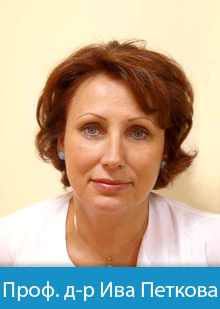 Д-р Ива Петкова