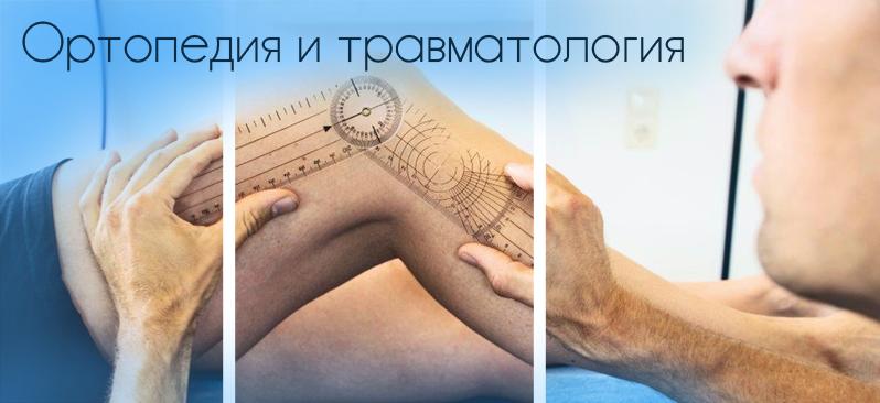 Д-р Спасов - Пирогов