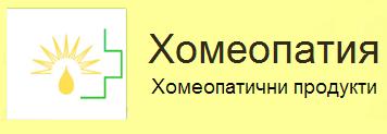 Хомеопатична аптека ВИТА