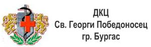 ДКЦ СВЕТИ ГЕОРГИ ПОБЕДОНОСЕЦ