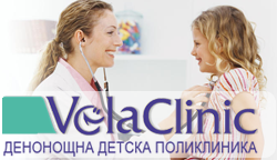 HILL CLINIC