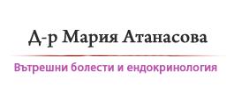 Д-р Мария Атанасова - Елхово