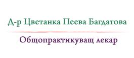 Д-р Багдатова