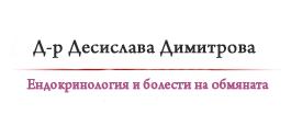 Д-р Димитрова