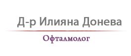 Д-р Илияна Донева