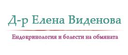 Д-р Елена Виденова