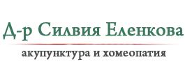 д-р Силвия Еленкова