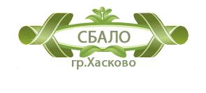 СБАЛ по Онкология - Хасково