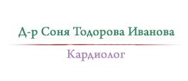 Специалист Кардиолог Д-р Ирена Русинова