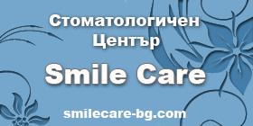 Стоматологичен център SmileCare