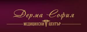 Д-р Ася Данчева - Специалист дерматолог и венеролог
