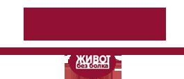 oc-nikolov-revmatolog-logo