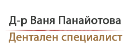 зъболекар Илинден