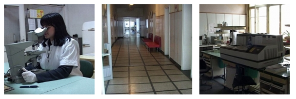 специализирана болница Радунци