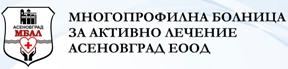 МБАЛ Асеновград