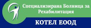 logo-sbr-kotel