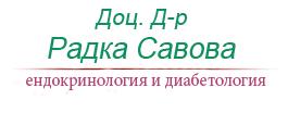 D-r Radka Savova - Sofia
