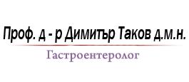 Д-р Таков - Гастроентерология София - ВМА