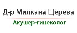 Д-р Милкана Щерева