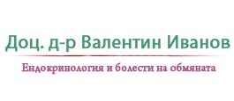 Доц. д-р Валентин Иванов