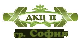 лого ДКЦ 2 София