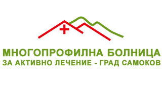 mbal-samokov-logo