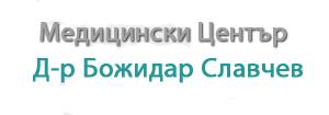 Медицински Център БРОД