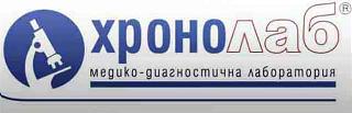 Лаборатории Пловдив - Хронолаб