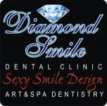 Дентална клиника DIAMOND SMILE