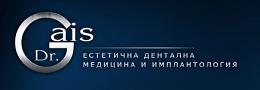 Дентален център Д-р ГАЙС