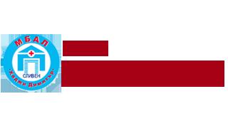 logo-mbal-hadji-dimitar-new