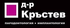 Клиника по пародонтология и имплантология Д-р Кръстев