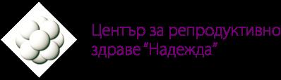Болница за женско здраве