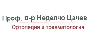 Ortoped i travmatolog v Sofia