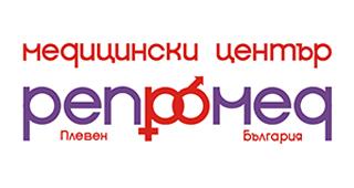 repromed-new-logo