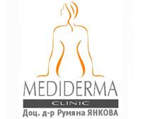 Медицински клиники Пловдив - Медидерма