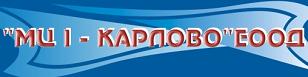 Медицински център - Карлово