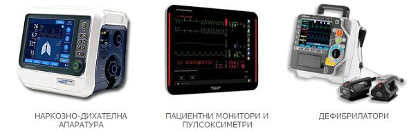 Медицинска Апаратура от Антонимекс