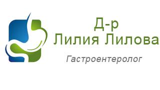 Д-р Лилова - Гастроентеролог в София - Специалист