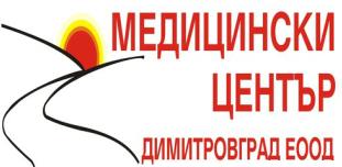 Medicinski centar - Dimitrovgrad