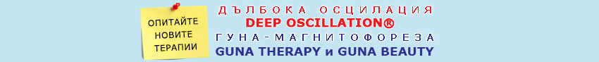 novi-terapii-snimka