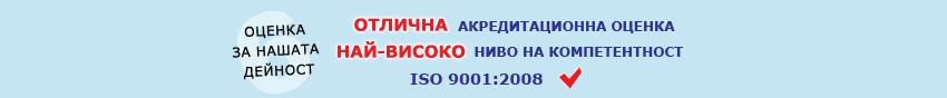 snimka-akreditaciq