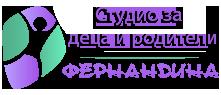 Логопедичен кабинет в София