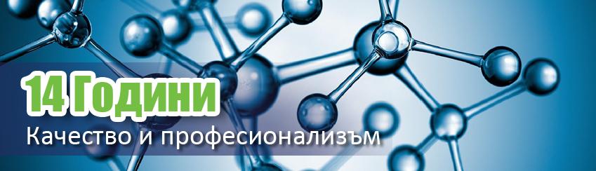 Медико – диагностична лаборатория ВАЛЖАН