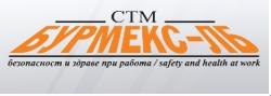 Трудова медицина БУРМЕКС - ЛБ