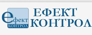 Акредитиран Орган за контрол ЕФЕКТ КОНТРОЛ