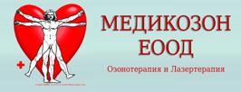 Медицински център 1 Пловдив