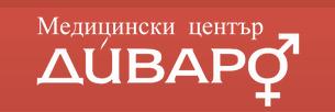 АГ Медицински център - ДИВАРО